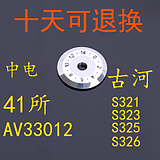 CLP 41 AV6471 fiber splicing machine AV33012 ancient river fiber cutter fiber cutting blade