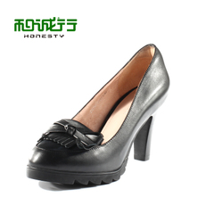 He Chenghang and 2015 Office of the new spring and summer high heel ladies chunky heels shoes suede leather 01230