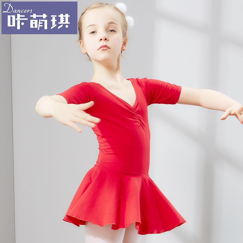兒童舞蹈服裝幼兒練功服體操服芭蕾舞裙開檔考級服女童拉丁舞服裝