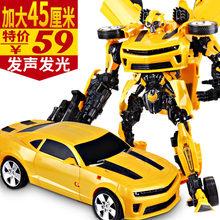 Роботы, аниме, шарнирные куклы > Трансформеры.