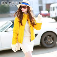 Women short down jacket pink doll 2015 surges thicken slim ladies down jacket down jacket