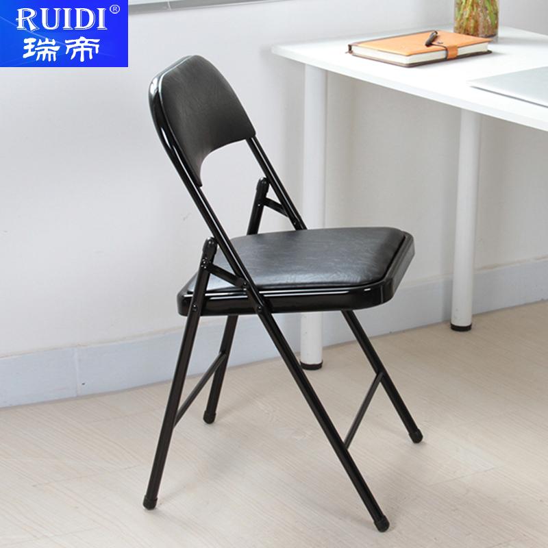 瑞帝折疊椅子辦公椅家用凳子靠背折疊椅便攜折疊椅電腦椅會議椅