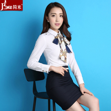 New Women's Skirt, Fashion Suit, Uniform Temperament, Interview Formal Workwear and Workwear Two Suits