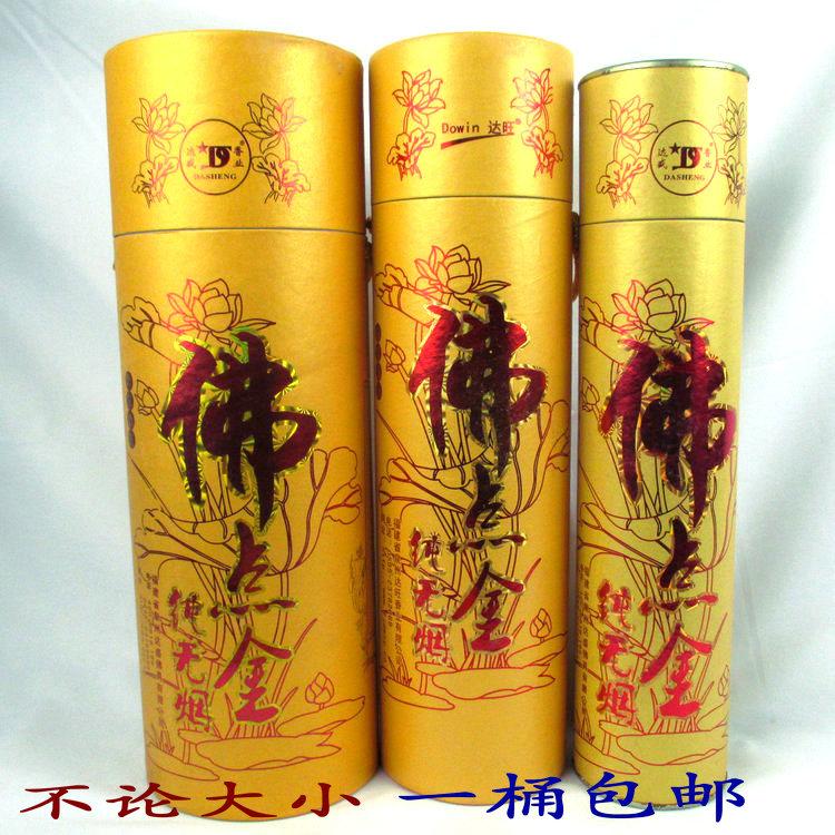 Сто сюань будда точка нет золота дым сандаловое дерево золотой аромат гуань-инь ладан золотой аромат бамбук знак ладан церемония для будда ладан ясно слабый аромат для ладан