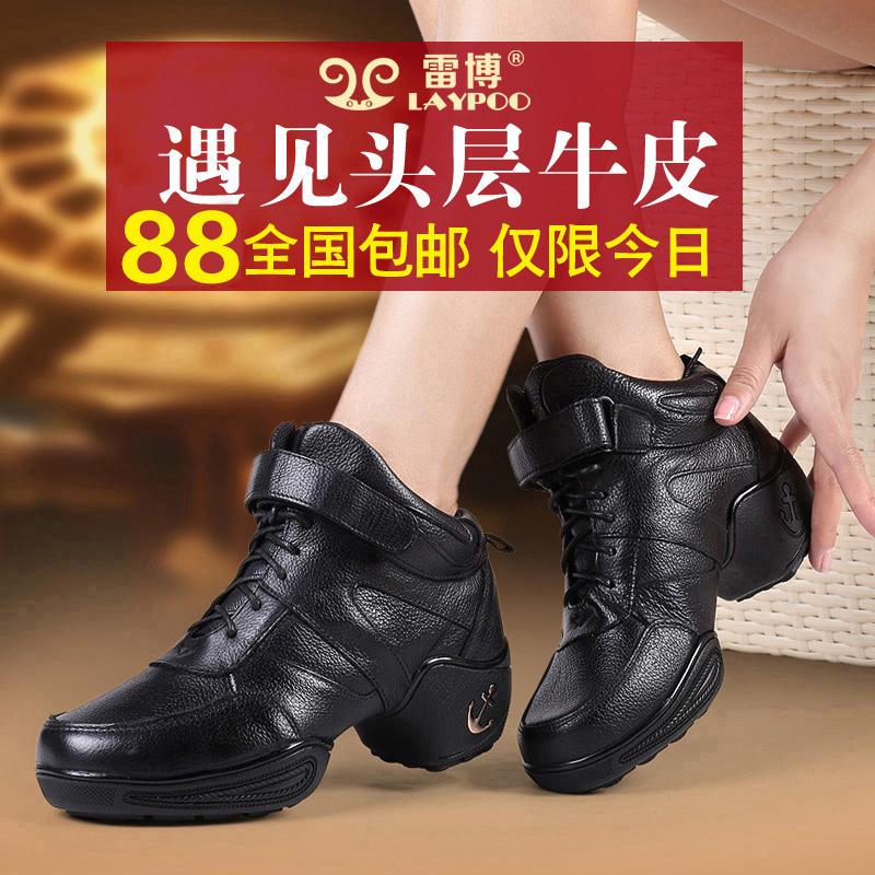 雷博真皮舞蹈鞋女軟底 舞鞋春秋中跟健身爵士跳舞鞋廣場舞鞋女