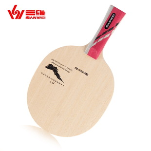Jian Qi dimensional domino table tennis bottom layer of pure wood structure 7 children tennis racket