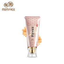 Moisturizing pregnant women BB cream natural nude make-up skin blemish isolation moisture moisturizing skin cosmetics cosmetics authentic