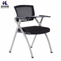 Hung Lu high-end with WordPad training chair removable meeting Chair folding Office Training Chair volume more favorably