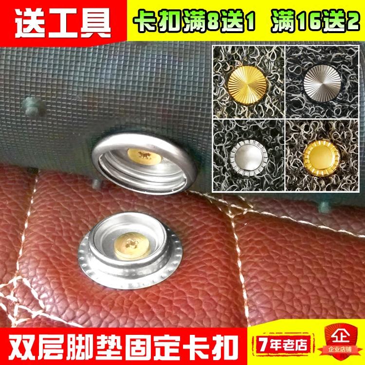 Двойной автомобиль тахта скольжение пряжка съемный проволочная петля ремонт кнопки фиксированный кнопка снимки металл пресс пряжка
