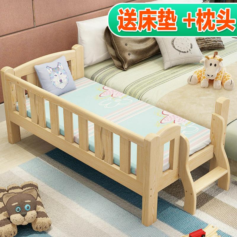 Детская кроватка ограждение ремня девушка мальчик принцесса ребенок кровать сосна кровать для младенца расширять односпальная кровать дерево сращивание кровать