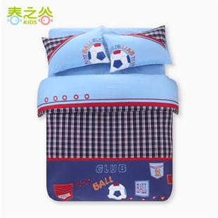 春之谷个性儿童床上用品全棉纯棉四件套