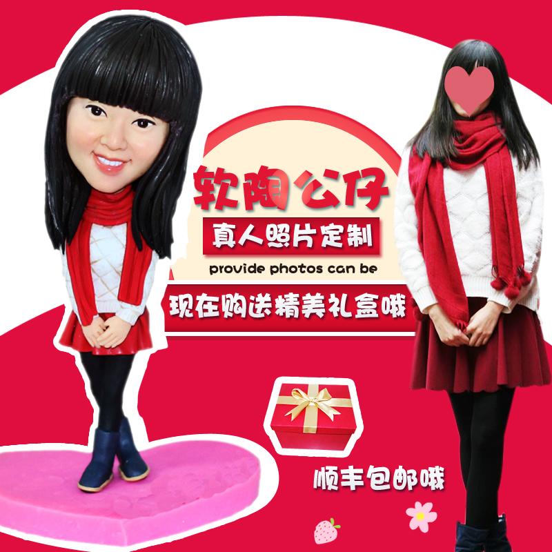 Фото выполненное на заказ кукла-кукла DIY глиняная фигурка восковая мягкая кукла Tao Ou индивидуальные подарки