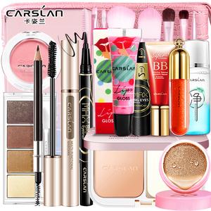 卡姿兰彩妆套装全套组合 专柜 初学者裸妆淡妆化妆品套装美妆