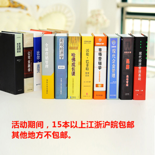 Simulation book book style decorative background props photography book ad fake books Miniature 15 本 Jiangsu, Zhejiang and Anhui