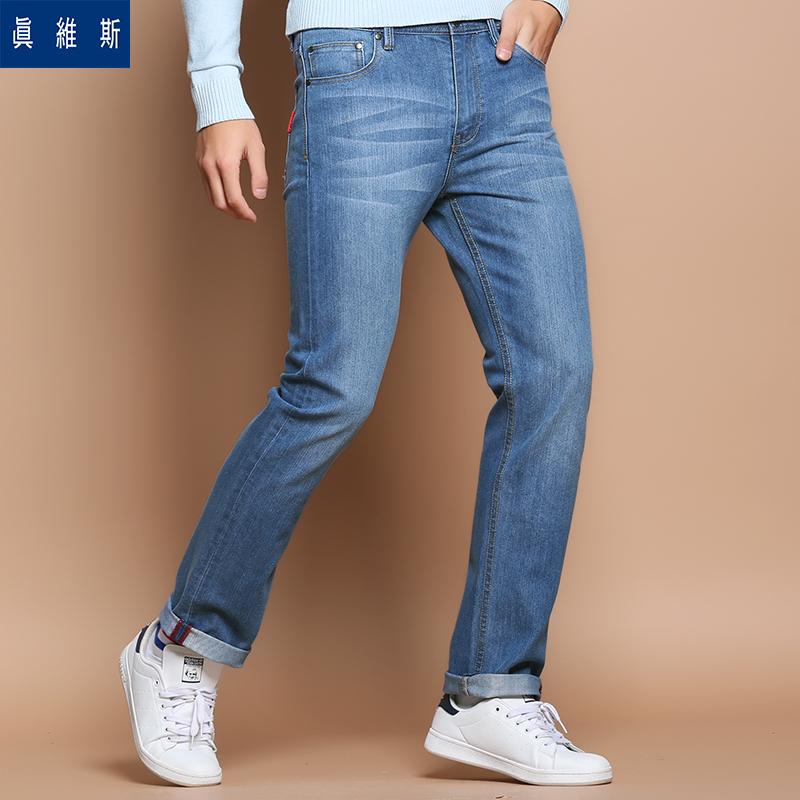 真維斯褲子男 牛仔褲 冬裝男士潮流水洗貓須中腰修身小腳牛仔長褲
