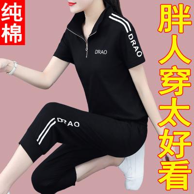 休闲运动套装女2020年夏装新款时尚夏季加肥加大码女装显瘦两件套