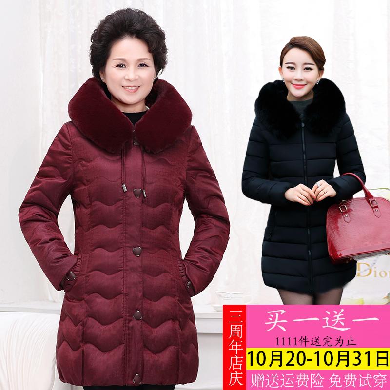 2016 中老年女裝羽絨服中長款毛領加厚大碼中年媽媽裝外套冬裝