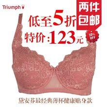 黛安芬文胸專柜正品薄款聚攏文胸蕾絲收副乳3/4舒適性感19-575I圖片