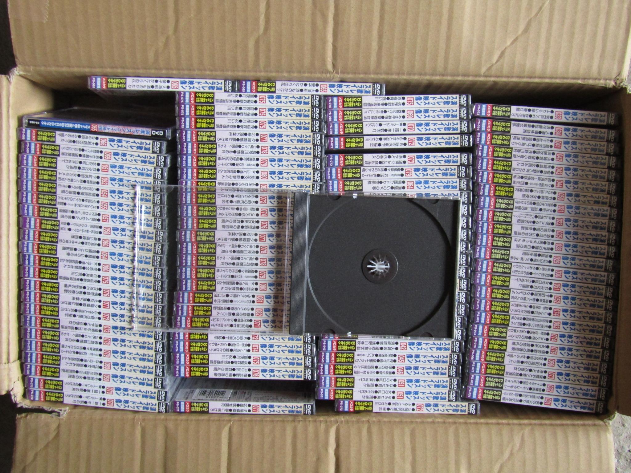 Пальцев зерна японская версия не открывается скраб один блюдо ядро CD коробка