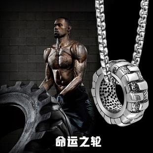 健身项链命运之轮项坠钛钢男士欧美朋克潮人时尚运动个性创意挂饰