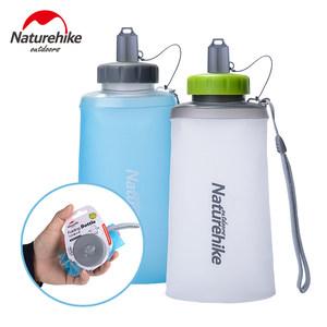 NH挪客硅膠折疊水杯運動水壺戶外便攜軟水袋登山跑步軟水杯飲水袋