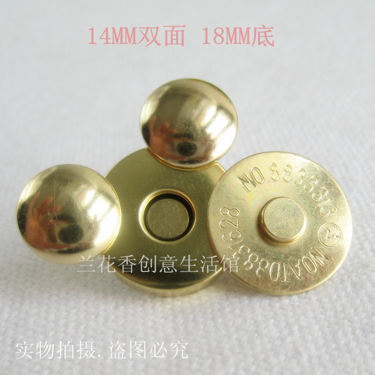18mm厚款/薄款双面铆钉磁扣铜吸扣钱包箱包配件扣撞钉式磁扣纽扣