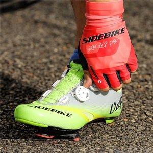 Sidebike碳纤维底公路锁鞋超轻公路自行车碳底自锁骑行鞋男女夏季