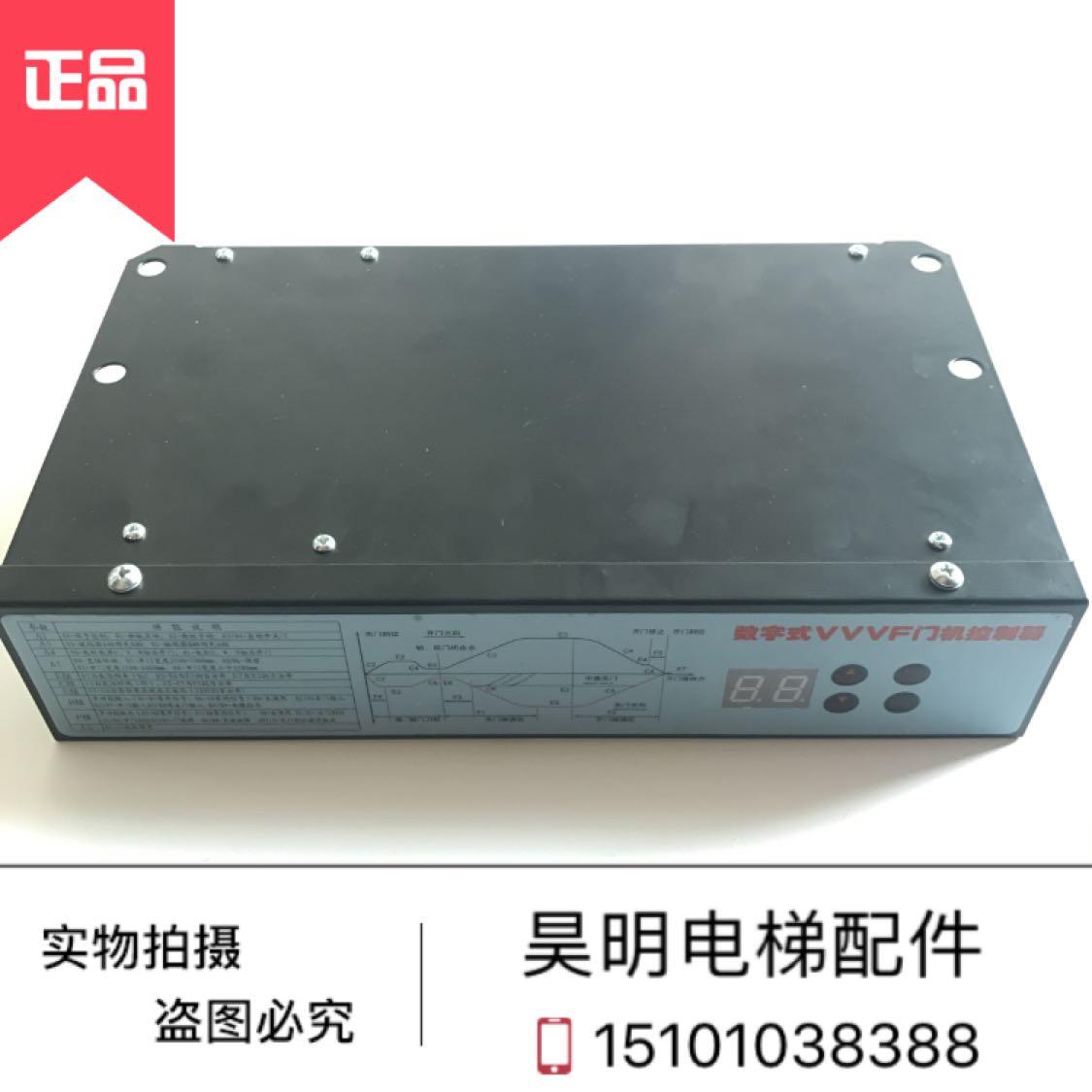 Выставка пэн ворота машинально преобразование частот устройство /VVVF/VVVF ворота машинально контролер /FE-D3000-A-G1-V/ электричество лестница монтаж