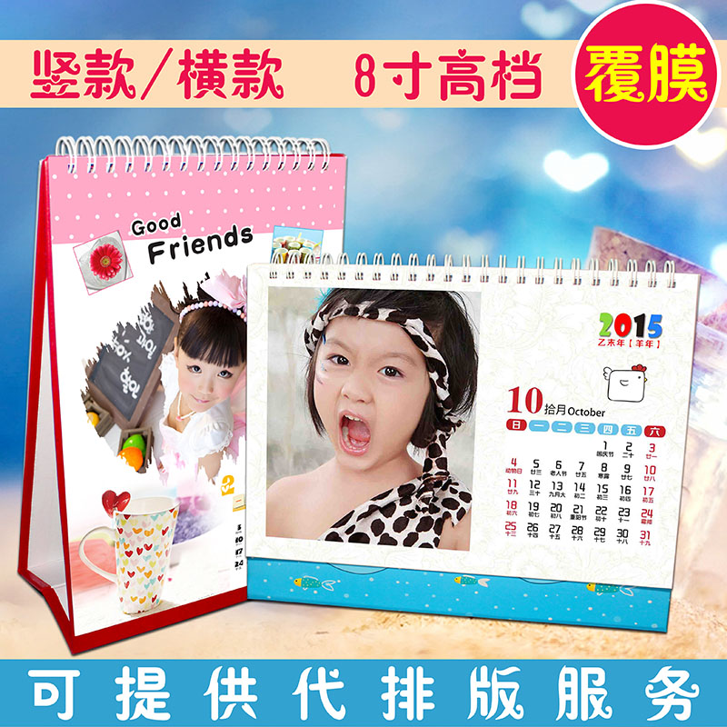 2018 год тень этаж календарь сделанный на заказ личность фото производство diy ребенок календарь творческий календарь вешать календарь стандарт