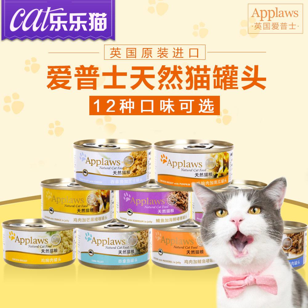 爱普士 猫咪零食好不好,怎么样,值得买吗