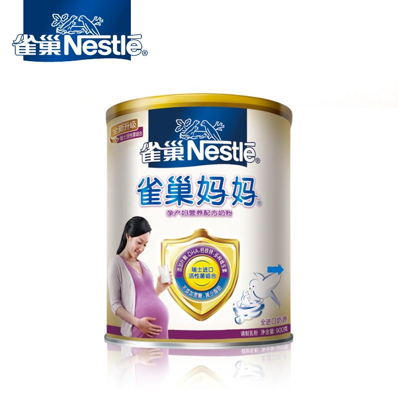 ~旗艦店~Nestle 雀巢媽媽奶粉孕婦孕期營養配方奶粉900g罐