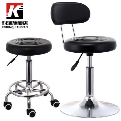 科润吧台椅酒吧凳美容椅子靠背凳子旋转升降吧椅高脚圆凳吧凳时尚