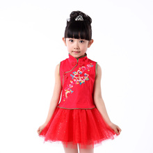 2015 chun xia hua zun hall Chinese style girls dancing bitter fleabane bitter fleabane skirt sequins veil the new children's costumes