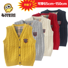 Baby vest male spring boy leisure full cotton wool vest vest cardigan children sweaters vest