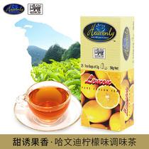 哈文迪柠檬味红茶斯里兰卡进口锡兰红茶花果味茶袋泡茶叶Heavenly
