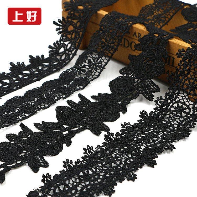 黑色蕾丝花边刺绣窗帘布艺花边女装裙子DIY衣服花边服装辅料