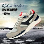 李宁男鞋慢跑鞋休闲鞋2016秋季新款辉煌透气跑步鞋运动鞋ALCK057-