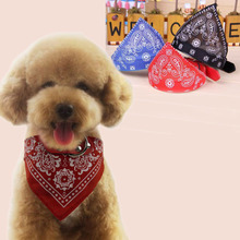 High quality PU pet triangular bandage Pet scarf scarf The dog dog scarf collar
