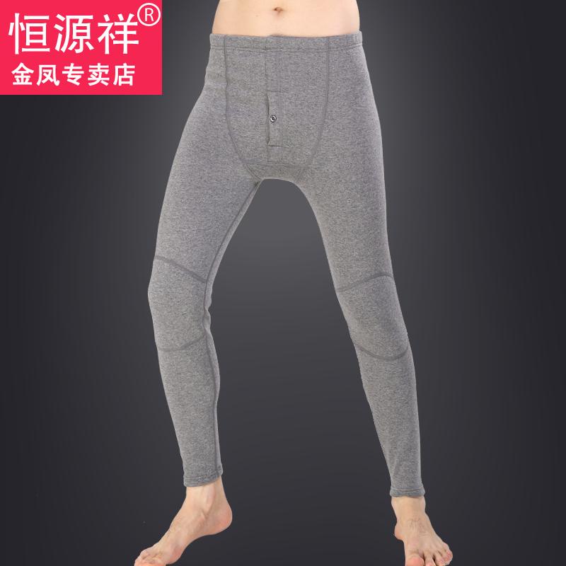 Pantalon collant jeunesse ARM9411B en coton - Ref 748011 Image 1