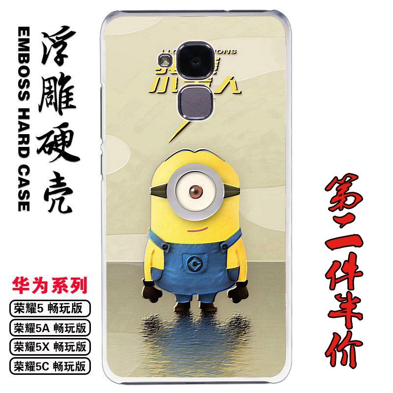 彩绘坊荣耀畅玩5X/5A保护套5/5C浮雕男女款磨砂手机硬壳 小黄人12