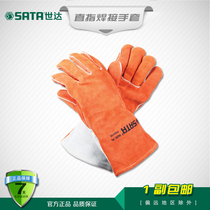 Shida protective gloves straight to welded gloves wear-resistant and insulated cowhide gloves Labor Protection Gloves fs0105fs0106