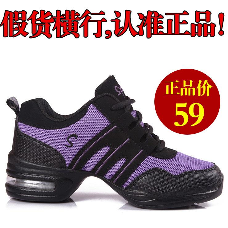 Подлинное новое лето sansha квадратный танец женщин дышащий мягкие танцы обувь танцевальная увеличилась к концу современный танец обувь