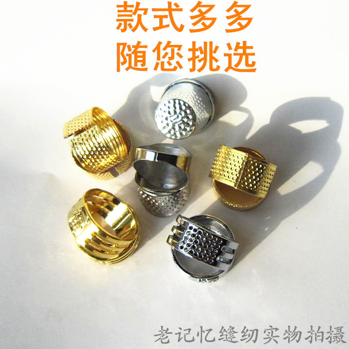 Metal Thimble hoop hand guard ring ferrule sewing DIY accessories cross stitch hand tools needle protection