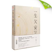 Литература > Китайские современные сочинения.