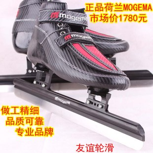 New Holland MOGEMA latest short track speed skating skates skate shoes Avenue skate short track speed skating ice skates