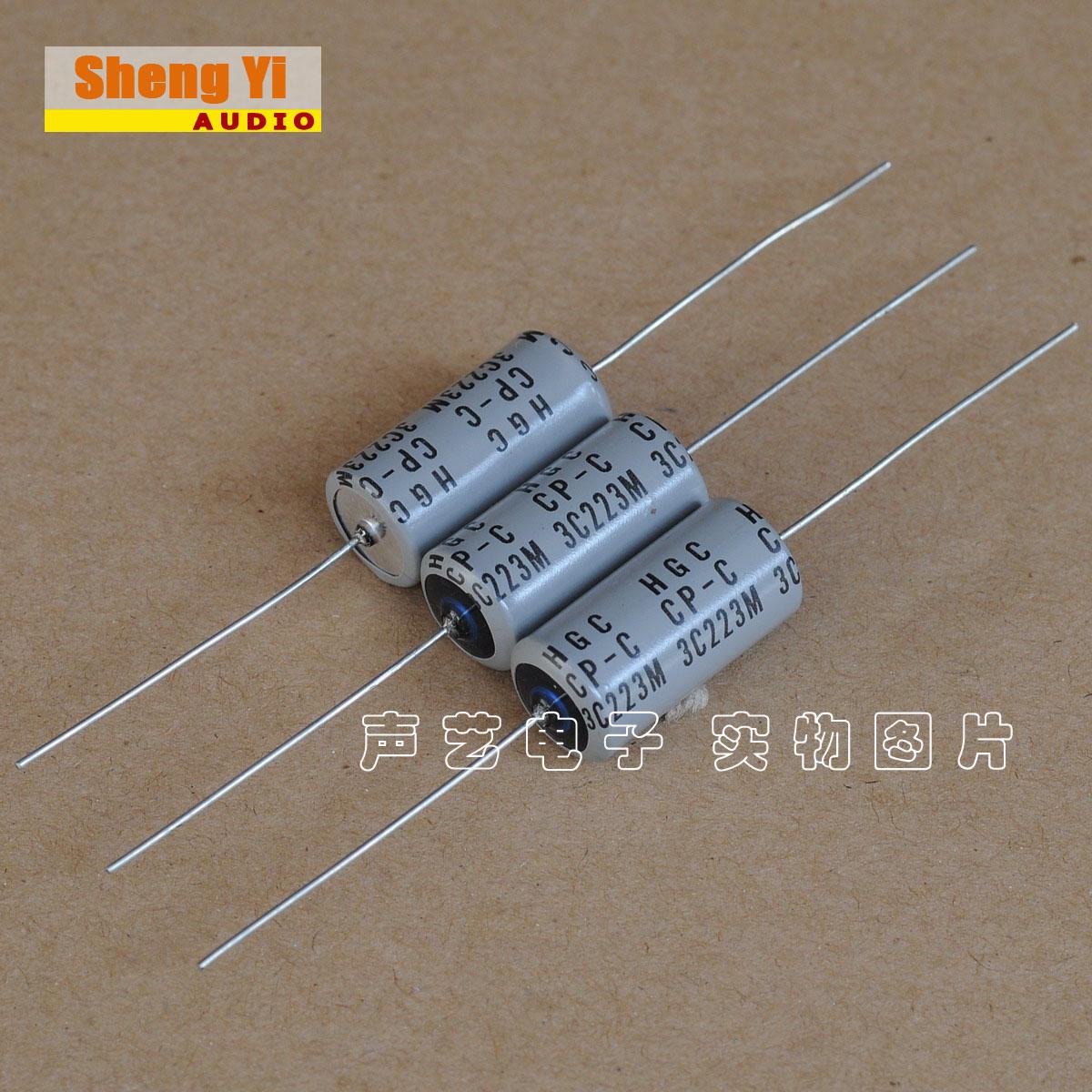 Япония 0.022uF 223 1000В HGC CP-C 3C223M маслонаполненных индукции муфты конденсатор