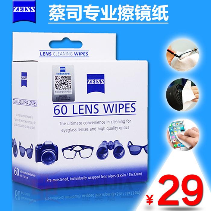 Zeiss германия карта ваш Cai отдел камера объектив вытирать зеркало бумага жидкокристаллический экран чистый бумага очки бумага 60 пакет салфетки