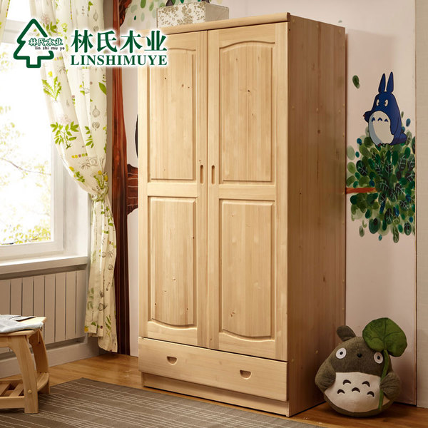 林氏木业中式全实木衣柜儿童松木小型衣帽柜家具整体衣橱LS002YG1