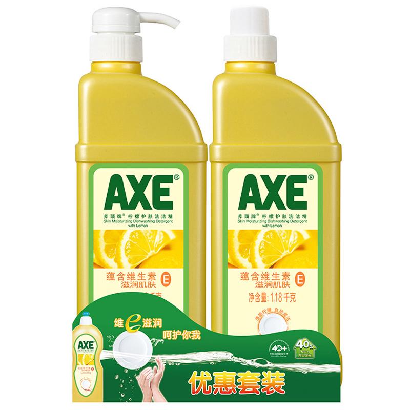 ~天貓超市~AXE 斧頭牌洗潔精檸檬護膚1.18kg^~2清新檸檬洗潔精