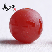 Mantra of agate round beads-red drums Pearl loose beads DIY accessories Xingyue Bodhi Buddhist prayer beads bracelet accessories